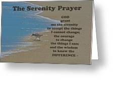 Beach Serenity Prayer Greeting Card
