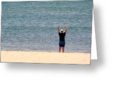 Beach Side Exercises Greeting Card