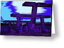 Beachside Sculpture Greeting Card