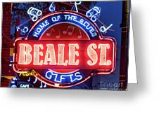 Beale Street Home Of The Blues Greeting Card