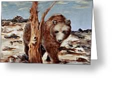 Bear And Stump Greeting Card