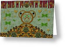 Bear In The Blueberry Wood Greeting Card
