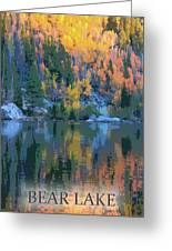 Bear Lake Colorado Poster Greeting Card