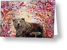 Bear With A Heart Of Gold Greeting Card