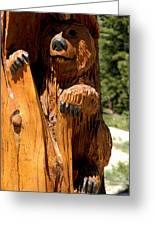 Bear On Trail Greeting Card