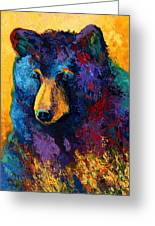 Bear Pause - Black Bear Greeting Card