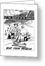 Beat Your Promise Cartoon  Greeting Card