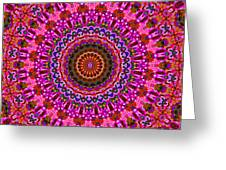Beatitude No. 4 Kaleidoscope Greeting Card