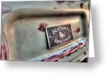 Beatniks - Koolsville Greeting Card