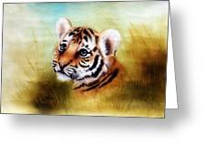 Beautiful Airbrush Painting Of An Adorable Baby Tiger Head Looking Out From A Green Grass Surroundin Greeting Card