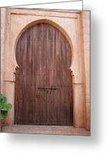 Beautiful Arched Doors Greeting Card