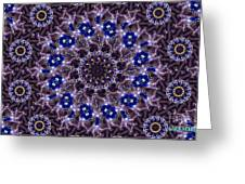 Beautiful Blue Greeting Card
