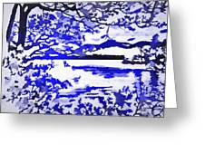 Beautiful Blue Pop Art Scene Greeting Card