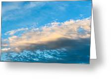 Beautiful Blue Skies Greeting Card
