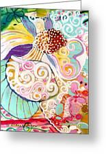 Beautiful Chaos Ten Greeting Card