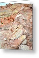 Beautiful Color In Wash 3 Of Valley Of Fire Greeting Card