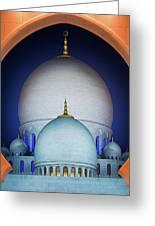 Beautiful Detail At Mosque, Abu Dhabi, United Arab Emirates Greeting Card