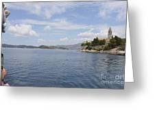 Beautiful Dubrovnik Greeting Card