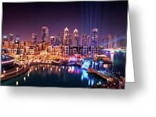 Beautiful Famous Downtown Area In Dubai At Night, Dubai, United Arab Emirates Greeting Card
