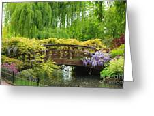 Beautiful Garden Art Greeting Card by Boon Mee