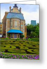 Beautiful Garden At France Pavilion Greeting Card