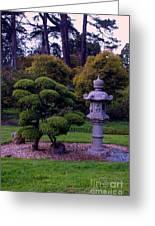 Beautiful Gardens Greeting Card