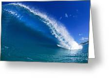 Beautiful Glassy Wave Greeting Card