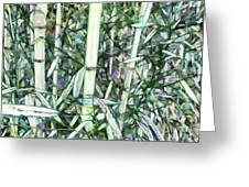 Beautiful Green Leaf Bamboo Greeting Card