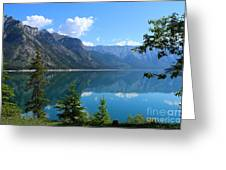 Beautiful Lake Minnewanka Greeting Card