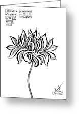 Beautiful Lotus... Black-white Mood Greeting Card