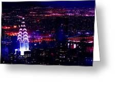 Beautiful Manhattan Skyline Greeting Card