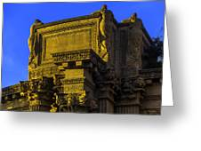 Beautiful Palace Of Fine Arts Greeting Card