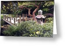 Beautiful Park In San Francisco Greeting Card
