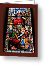 Beautiful Stained Glass At Emmanuel Church Baltimore # 5 Greeting Card