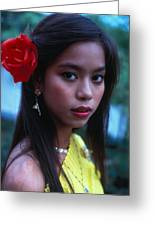 Beautiful Thai Girl Greeting Card
