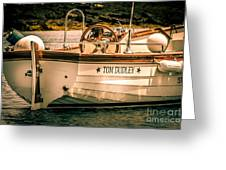 Beautiful Vessel Greeting Card