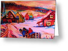 Beautiful Village Ride Greeting Card