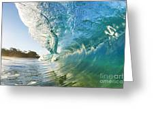 Beautiful Wave And Sunlight Greeting Card
