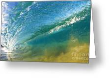 Beautiful Wave Breaking Greeting Card