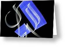 Beauty - Al Jamal In Arabic Greeting Card