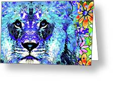 Beauty And The Beast - Lion Art - Sharon Cummings Greeting Card