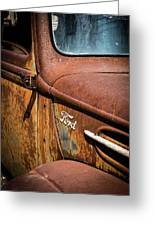 Beauty In Rust Greeting Card