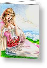 Beauty Of The View Greeting Card