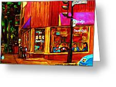 Beautys Luncheonette  Greeting Card