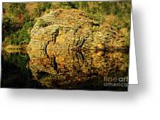 Beaver's Bend Rock Wall Reflection Greeting Card