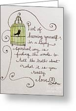 Becoming Yourself Greeting Card