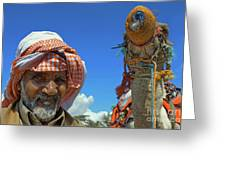 Bedouin Greeting Card