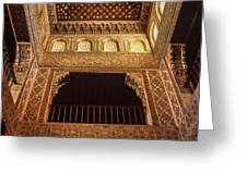 Beds Room The Alhambra Greeting Card