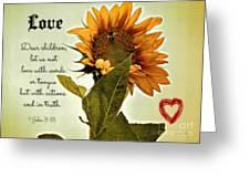 Bee Mine - Verse Greeting Card