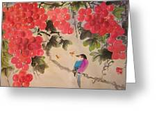 Bees And Bird Greeting Card